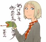1girl akeome blonde_hair blue_eyes hand_puppet kon_futaba naotan new_year puppet short_hair snake soredemo_machi_wa_mawatteiru