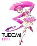 1girl boots character_name hanasaki_tsubomi heartcatch_precure! long_hair looking_at_viewer magical_girl pink_eyes pink_hair ponytail precure skirt solo wrist_cuffs zooya