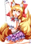 1girl animal_ears arm_up belt blush breasts chain ear_ribbon fox_ears fox_tail hand_to_mouth ibuki_suika ibuki_suika_(cosplay) large_breasts looking_at_viewer merry_(diameri) midriff multiple_tails shackle shirt short_hair sitting skirt sleeveless sleeveless_shirt solo tail touhou yakumo_ran yawning yellow_eyes