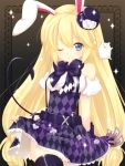 ai_mai!_moe_can_change! animal_ears bare_shoulders black_legwear blonde_hair blue_eyes bowtie character_request checkered_dress club demon_tail diamond dress dress_lift gloves hamster hat heart long_hair mini_top_hat money nicholas_keiji rabbit_ears smile spade tail thigh-highs top_hat weapon wink