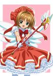 1girl blush brown_hair cardcaptor_sakura dress fuuin_no_tsue gloves green_eyes hat iyakun kinomoto_sakura magical_girl open_mouth pantyhose short_hair smile solo twintails wand wings
