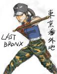 1girl baseball_cap belt black_hair camouflage dual_wielding gloves hat kono_yoko last_bronx long_hair pants ponytail risui solo tattoo thigh_pouch title_drop tonfa weapon