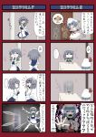 4koma angry apron blue_hair blush bow caplet comic dress fangs grey_hair knife maid maid_headdress miyamiyamouneru pudding red_eyes ribbon short_hair table thigh-highs touhou translation_request