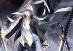 2boys field_of_blades glasses grey_eyes holding holding_glasses izanagi katana looking_at_viewer male multiple_boys narukami_yuu persona persona_4 reverse_grip school_uniform silver_hair skade sky star_(sky) starry_sky sword weapon