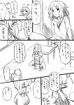 1boy 1girl amagami chair closed_eyes comic desk dress_shirt monochrome school_uniform shirt short_hair shouji_2 sitting skirt tachibana_jun'ichi tanamachi_kaoru tears translated