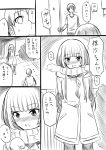 1boy 1girl amagami blush closed_eyes comic jacket kamizaki_risa long_hair monochrome open_mouth scarf shouji_2 smile tachibana_jun'ichi translated