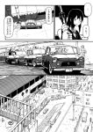 1girl a.hebmuller can car comic driving monochrome motor_vehicle original road shoes sign smoking sword taxi translation_request vehicle weapon