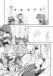 4girls animal_ears bow braid chen cirno comic dress explosion fox_tail hair_bow hat hong_meiling ice ice_wings kitsune monochrome morino_hon multiple_girls multiple_tails o_o piggyback scarf smirk star sweater tail touhou translation_request trembling twin_braids wings yakumo_ran z