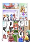6+girls animal_ears blonde_hair blue_hair blush brown_hair cirno comic fang green_hair hat hong_meiling long_hair matty_(zuwzi) moriya_suwako multiple_girls mystia_lorelei orange_hair ribbon rumia scarlet_devil_mansion short_hair team_9 touhou translation_request wriggle_nightbug