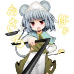 1girl animal_ears apron blush capelet dowsing_rod fang frying_pan gem grey_hair hand_on_hip hat highres inyucchi jewelry ladle long_sleeves mouse_ears mouse_tail nazrin necklace open_mouth pendant red_eyes shirt skirt skirt_set solo tail touhou vest waist_apron