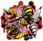 beedrill dated kakuna no_humans pokemon pokemon_(creature) sido_(slipknot) signature simple_background transparent_background weedle