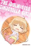 =_= ahoge blonde_hair closed_eyes clothes_writing drooling futaba_anzu hand_under_clothes hand_under_shirt idolmaster idolmaster_cinderella_girls long_hair lying messy_hair navel off_shoulder on_back sasahiro shirt_lift shorts sleeping striped stuffed_animal stuffed_bunny stuffed_toy t-shirt twintails