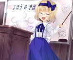 1girl aaaaaaaaaaw alice_margatroid alice_margatroid_(young) belt blonde_hair closed_eyes dress_shirt eraser hair_ribbon hand_on_hip magic_circle open_mouth pointer ribbon shinki shirt short_hair skirt smile solo suspenders touhou whiteboard