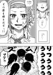 akiyama_mio blush comic k-on! monochrome multiple_persona oke_(okeya) shining tainaka_ritsu translation_request trembling