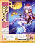 1girl angel_beats! bodysuit gloves goto_p gun helmet kamikita_komari laser_gun little_busters! moon natsume_rin noumi_kudryavka satellite silver_hair space tenshi_(angel_beats!) ufo weapon yellow_eyes