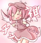 1girl blush chibi clenched_hands closed_eyes dress hat long_sleeves mystia_lorelei open_mouth pink_hair smile solo touhou translation_request wings
