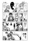 4koma adult anger_vein antispiral comic gimmy head_grab kittan monochrome piyopiyo_(kagotori) simon tengen_toppa_gurren_lagann translation_request yoko_littner