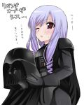 1girl aria_(sister_princess) cosplay crossover darth_vader darth_vader_(cosplay) drill_hair gloves long_hair mifune_yatsune open_mouth parody pun purple_hair removing_helmet simple_background sister_princess solo star_wars sweatdrop translated white_background wince