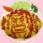 food kaibara_yuzan ketchup oishinbo omurice plate realistic tomato translation_request ujiga_waita yuuki_akira