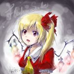 1girl artist_name ascot blonde_hair bow bust character_name dated flandre_scarlet gradient gradient_background hair_bow kaze_(cherry830525) looking_away no_hat no_headwear open_mouth puffy_short_sleeves puffy_sleeves red_eyes short_hair short_sleeves side_ponytail solo touhou vest wings