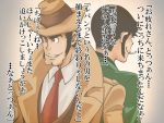 2boys arsene_lupin_iii back-to-back black_hair cigarette double_chin dress_shirt formal grin hat hikaru_(artist) lupin_iii multiple_boys naya_gorou necktie shirt sideburns smile suit translation_request trench_coat yamada_yasuo zenigata_kouichi