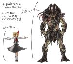 absurdres armor berserker_predator blonde_hair blush dress fishnets gauntlets hairlocs helmet highres judgemasterkou mr._black pauldrons predator predator_(film) red_eyes ribbon rumia shadow shirt shoes short_hair shoulder_cannon size_comparison smile socks touhou translation_request