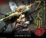 armor chain dark_souls feathers full_armor helmet knight lightning solaire_of_astora sun_(symbol) text visor_(armor)