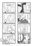 4koma absurdres apron blush cellphone chef comic hair_over_one_eye highres long_hair monochrome phone satou_jun short_hair todoroki_yachiyo translation_request waitress working!! yun-chan