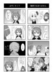3girls 4koma antennae ascot bow cape cato_(monocatienus) closed_eyes comic frills front_ponytail hair_bow hair_ribbon highres kagiyama_hina long_hair monochrome multiple_girls open_mouth ribbon rumia short_hair smile touhou translation_request wriggle_nightbug
