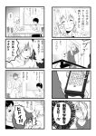 4koma absurdres apron cellphone chef comic hair_over_one_eye highres long_hair monochrome phone satou_jun short_hair souma_hiroomi takanashi_souta todoroki_yachiyo translation_request waitress working!! yun-chan