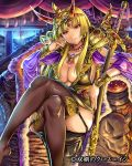 1girl black_legwear blonde_hair breasts cleavage garter_straps horns large_breasts long_hair looking_at_viewer red_eyes saburou_(hgmg) sheath sheathed sitting smile solo souken_no_cross_age sword thigh-highs weapon