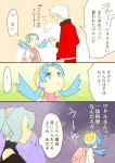 ace_trainer_(pokemon) comic crystal_(pokemon) gym_leader ibuki_(pokemon) mmm73 pokemon pokemon_(game) pokemon_gsc translation_request