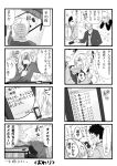 4koma blush cellphone comic hair_over_one_eye highres monochrome phone satou_jun short_hair towel translation_request working!! yun-chan