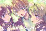 3girls ame_yamori brown_eyes brown_hair gym_uniform hoshizora_rin koizumi_hanayo love_live!_school_idol_project multiple_girls nishikino_maki open_mouth parted_lips redhead short_hair smile title_drop track_jacket violet_eyes yellow_eyes