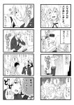 4koma cellphone comic hair_over_one_eye highres long_hair monochrome phone satou_jun short_hair souma_hiroomi todoroki_yachiyo translation_request working!! yun-chan