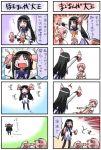 akemi_homura azumanga_daioh kaname_madoka mahou_shoujo_madoka_magica satire tagme translation_request