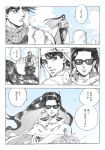 bouquet comic flower hat jojo_no_kimyou_na_bouken joseph_joestar_(young) lisa_lisa r_(corolla) sunglasses tombstone translation_request