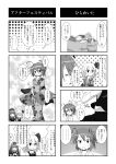 /\/\/\ 3girls 4koma =_= antennae bag blush bow cato_(monocatienus) comic food front_ponytail hair_bow hair_ribbon highres japanese_clothes kagiyama_hina kimono monochrome multiple_girls obi ribbon rumia short_hair smile star starry_background touhou translation_request trembling wriggle_nightbug yukata
