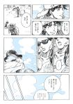 comic hat jojo_no_kimyou_na_bouken joseph_joestar_(young) lisa_lisa r_(corolla) sunglasses tombstone translation_request