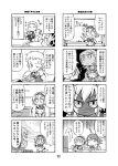4koma aegis android arisato_minato bow chibi comic doujinshi eating headphones kurogane_gin monochrome multiple_4koma persona persona_3 plug robot_joints sanada_akihiko school_uniform takeba_yukari translation_request