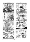 4koma aegis android aragaki_shinjirou arisato_minato cat comic doujinshi headphones kirijou_mitsuru kurogane_gin maiko_(persona_3) monochrome multiple_4koma nekobus persona persona_3 reaper_(persona_3) running sanada_akihiko school_uniform smile studio_ghibli tears tonari_no_totoro translation_request yamagishi_fuuka
