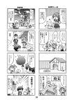 4koma aegis arisato_minato comic dog doghouse doujinshi headphones iori_junpei kirijou_mitsuru koromaru kurogane_gin multiple_4koma persona persona_3 plug sanada_akihiko school_uniform takeba_yukari tartarus translation_request yamagishi_fuuka