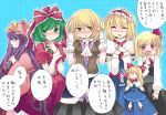 5girls ^_^ alice_margatroid ascot blonde_hair blue_dress blush bow capelet closed_eyes crescent dress dress_shirt front_ponytail green_eyes hair_bow hair_ribbon hairband hammer_(sunset_beach) hat highres kagiyama_hina long_hair mary_janes mizuhashi_parsee multiple_girls necktie open_mouth patchouli_knowledge pointy_ears purple_hair red_dress ribbon rumia scarf shanghai_doll shirt shoes short_hair skirt skirt_set smile touhou translation_request violet_eyes |_|