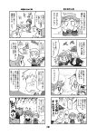 4koma aegis amada_ken angry aragaki_shinjirou bear blush comic cooking doujinshi headphones iori_junpei kurogane_gin multiple_4koma persona persona_3 plug school_uniform smile translation_request yamagishi_fuuka