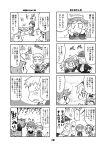 4koma aegis amada_ken angry aragaki_shinjirou bear blush comic cooking doujinshi headphones iori_junpei kurogane_gin multiple_4koma persona persona_3 plug school_uniform smile translation_request yamagishi_fuuka