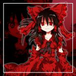 1girl ascot black_hair bow detached_sleeves dress evil_smile hair_bow hair_tubes hakurei_reimu long_hair m.u.g.e.n onimiko red_dress red_eyes smile solo tententensan touhou