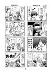 4koma aegis android arisato_minato blush censor_bar censored chibi comic doujinshi hair_over_one_eye head_bump headphones heart identity_censor kirijou_mitsuru kurogane_gin monochrome multiple_4koma persona persona_3 plug school_uniform takeba_yukari toriumi_isako translation_request yamagishi_fuuka