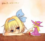 1girl alice_margatroid alice_margatroid_(young) blonde_hair blue_eyes character_doll child doll hair_ribbon hairband kirisame_marisa kirisame_marisa_(pc-98) ribbon touhou young yuuta_(monochrome)