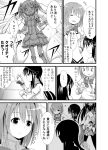 2girls akemi_homura buttexi-onndouru censored chocolate comic hair_ornament hair_ribbon hairclip highres kaname_madoka long_hair magical_girl mahou_shoujo_madoka_magica miki_sayaka monochrome multiple_girls ribbon school_uniform shield short_hair short_twintails soul_gem transaltion_request twintails