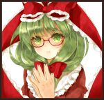 1girl bespectacled blush bow front_ponytail glasses gloves green_eyes green_hair hair_bow hair_ribbon kagiyama_hina looking_at_viewer puracotte red-framed_glasses ribbon solo touhou